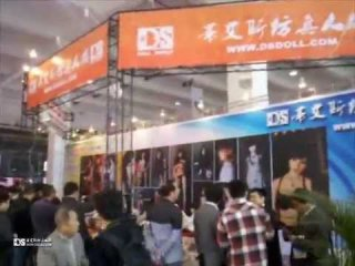 Embedded thumbnail for Doll Sweet at Shanghai Expo 2013
