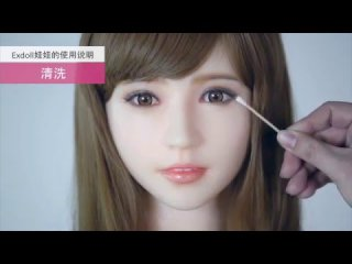 Embedded thumbnail for Cleaning a silicone love doll by Doll Sweet