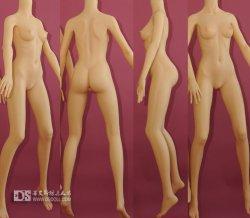 Doll Sweet Körperstil DS163